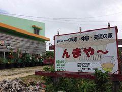 宮古島滞在期。んまや〜に行ってきた。
