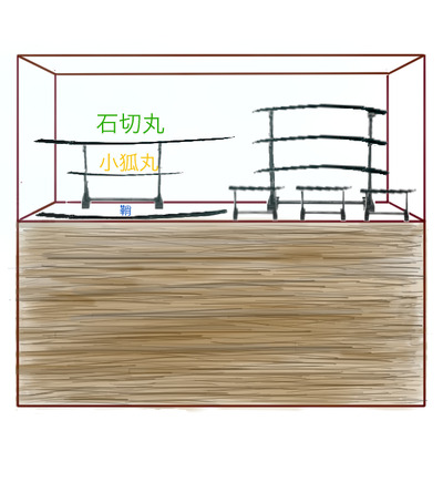 石切劔箭神社 図1