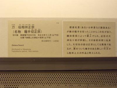 DSCN1445