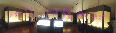1F展示室