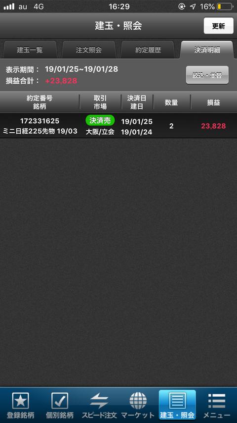 B0146261-17D6-4305-AA3B-BF1E22C9FFF9