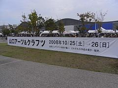 RIMG0086
