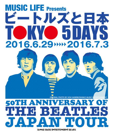 TOKYO 5 DAYS  2