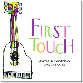 firsttouch