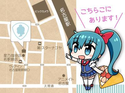 19011_クレープオープン_map