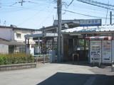 八丁牟田駅