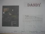 ダンディー2