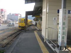 島原鉄道に