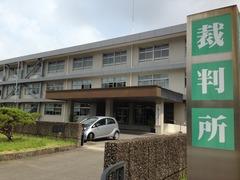 佐賀地方裁判所