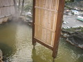 展望露天風呂2
