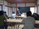 第4回 勝厳寺大學