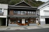 有田の町並み1