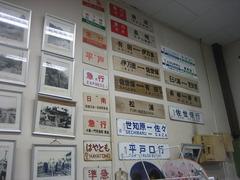 松浦線の思い出