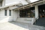 塩田図書館
