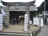 1116仁比山神社