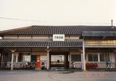 久保田駅007