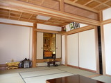 平山邸和室