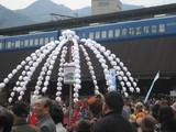 別府のお祭り