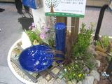 有田の足洗