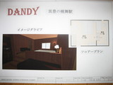 筑豊の幌舞駅