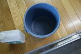 ホームクリーン水溶液