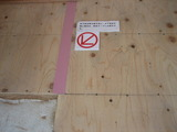 床の気密テープ2