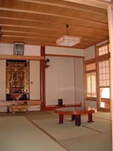 中原邸和室