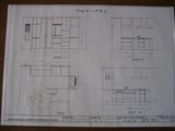 キッチン展開図
