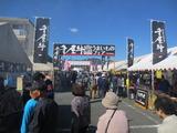 H27年10月あしん矢掛農業祭 441