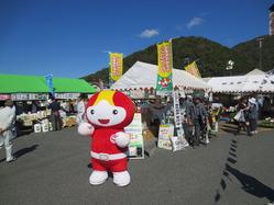 H27年10月あしん矢掛農業祭 438