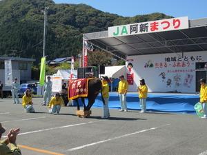 H27年10月あしん矢掛農業祭 443