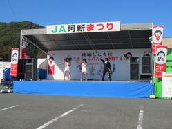 H27年10月あしん矢掛農業祭 433