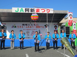 H27年10月あしん矢掛農業祭 430