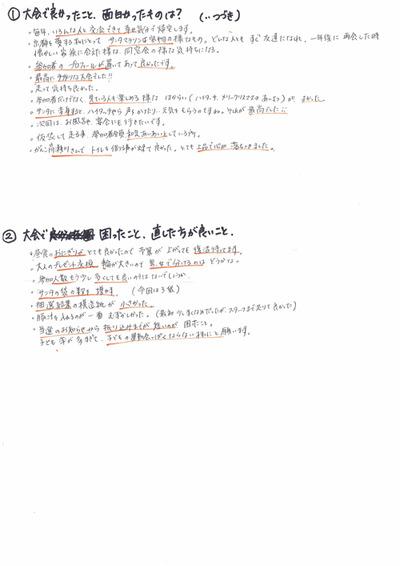 maincoment-2