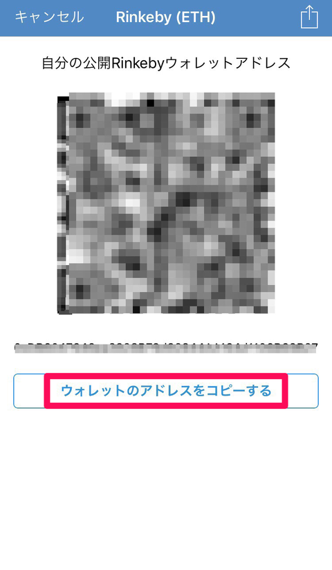 81911CB5-8C37-4521-B535-ADB7FA5039C6