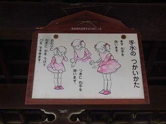 七五三 (16)