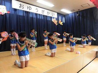 お遊戯会 (18)