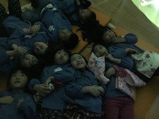夢水族館 (9)