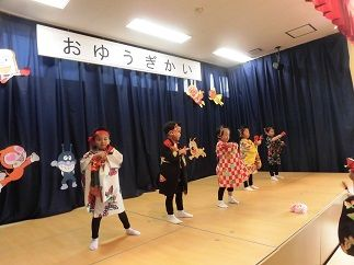 お遊戯会 (22)