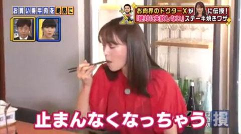 「ぶりっ子なの?」「異様な食事の仕方」食事マナーで批判を浴びた芸能人3名www