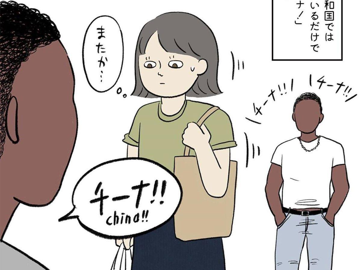 留学中、クラスメイトに『中国人』とからかわれた女性 ブチ切れると?
