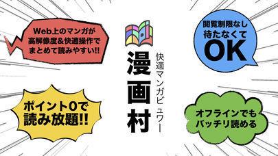 """「漫画村」→「漫画塔」→次の""""漫画○○""""を予想していけ"""