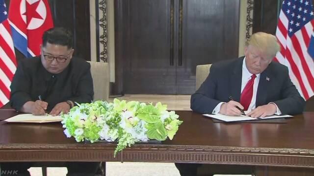 トランプ大統領「北朝鮮への経済支援は日韓が用意するアメリカが支援する必要はないだろう」