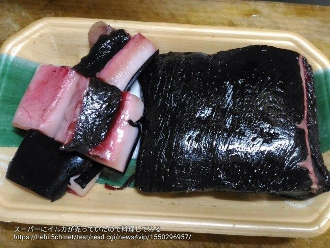 【画像】スーパーにイルカが売っていたので料理してみる