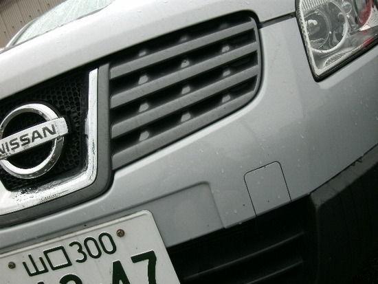 【速報】山口ナンバーの車が電柱に衝突してしまうwwwwwwwwwwww