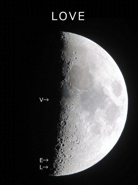 【画像】月の表面に「LOVE」の文字が発見される!何かのメッセージか?