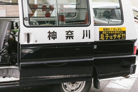 【緊急速報】近藤真彦容疑者を傷害容疑で現行犯逮捕の模様・・・