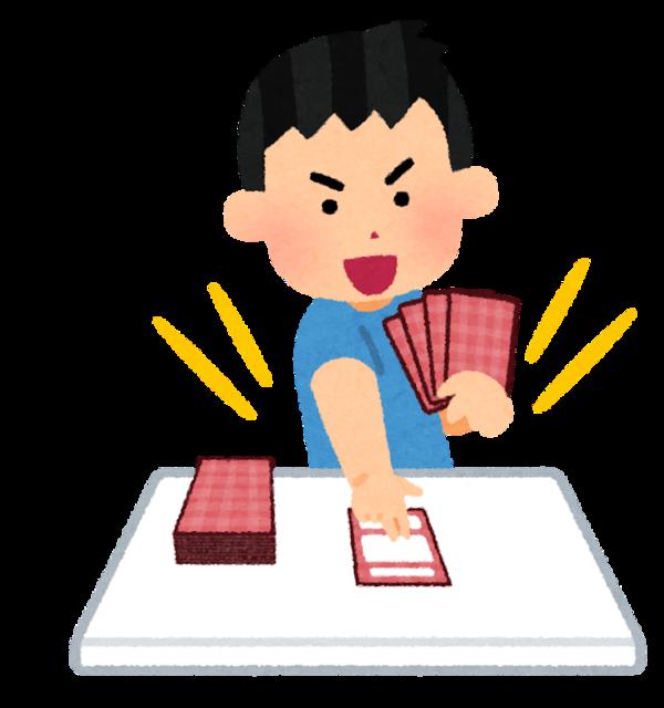 【遊戯王】強欲な壺「2枚ドローします」←これが禁止カードになった理由って何?
