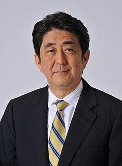 【圧勝!】安倍総理大臣 自民党総裁3選決定!在職期間で憲政史上最長へ!