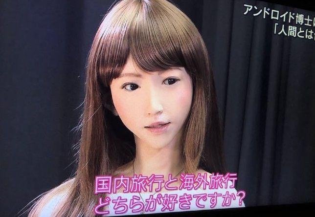 美人AIと松岡修造が対談した結果wwwwwwwwwwww